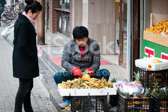 Fruit stand in beijing stock photos for Cloud kitchen beijing