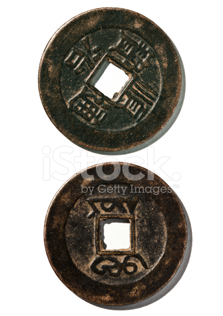 The Chinese Ancient Coin Riches And Happiness Symbol Stock Photos
