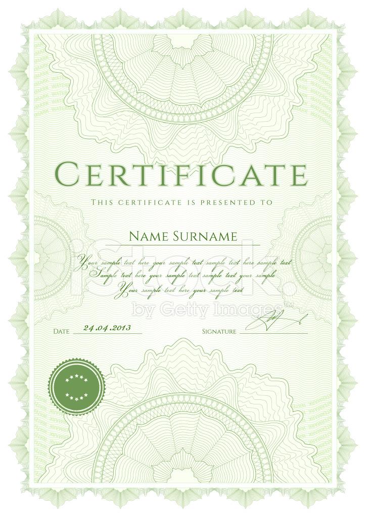 Certificate Diploma Coupon Award Background Desi Stock Vector