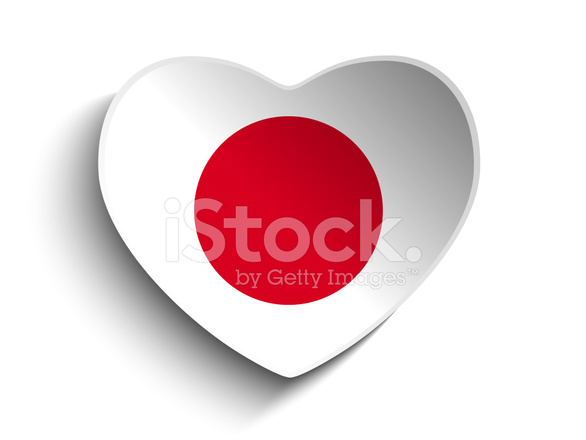 Japan Vlag Hart Papier Knop Stock Vector Freeimages