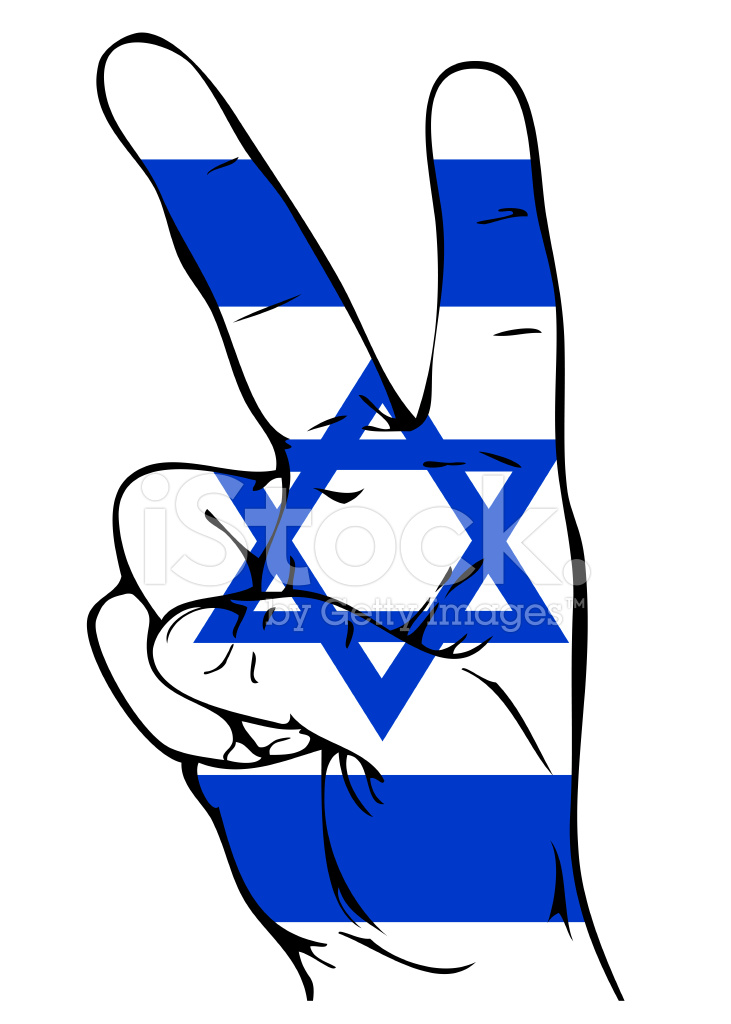 Peace Sign Of The Israeli Flag Stock Vector Freeimages