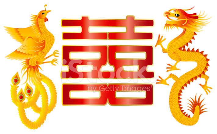 Dragon And Phoenix With Chinese Double Happiness Stock Vector