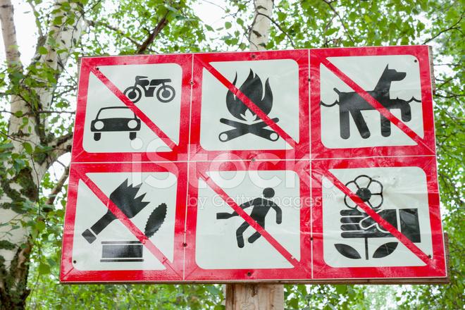 экологический значок про запрет ловли животных
