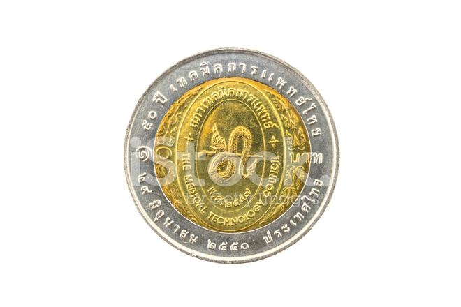 Thailand 10 Baht Münze 2007 Medizintechnik Depa Stockfotos