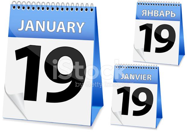 Calendario Icona.Calendario Icona Epifania Stock Vector Freeimages Com