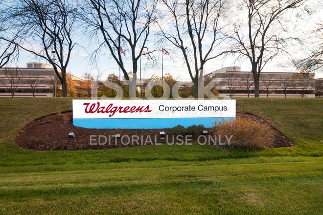 Walgreens Corporate Campus stock photos - FreeImages.com