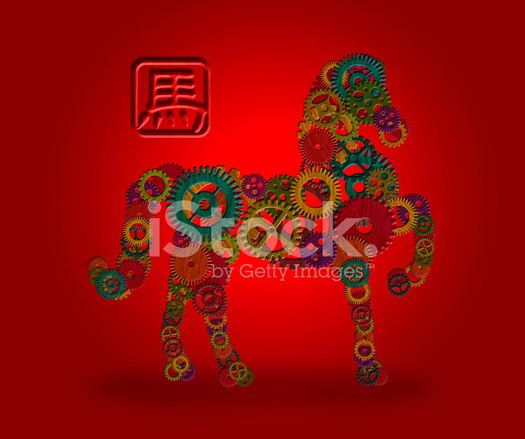 Chinese Wood Gear Zodiac Horse 2014 Red Background Stock Photos