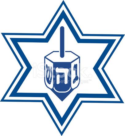 Hanukkah Symbol Stock Vector Freeimages Com