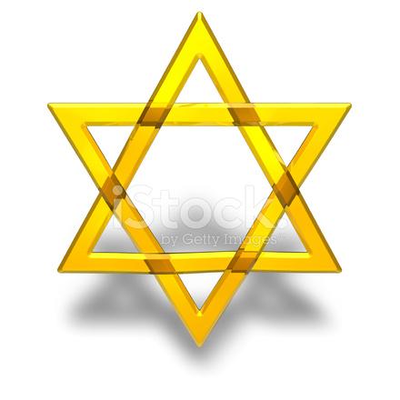 Smbolo Religioso Del Judasmo Estrella DE David fotografas de