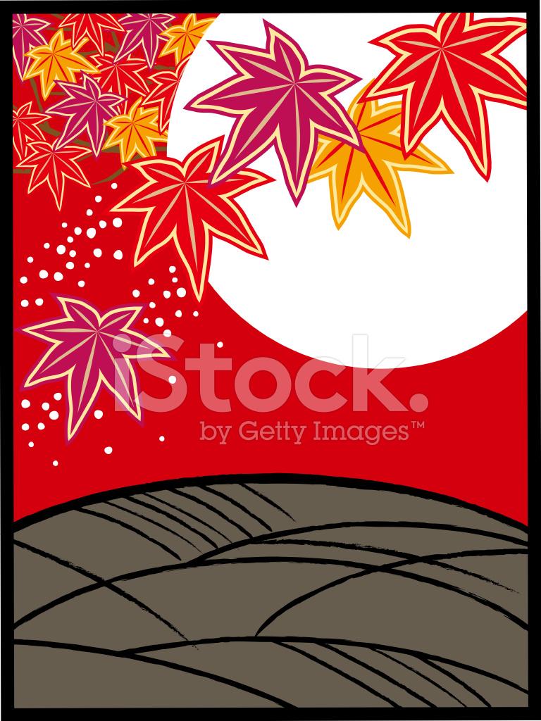 Güneş Ve Sonbahar Yaprakları çizimi Stock Vector Freeimagescom