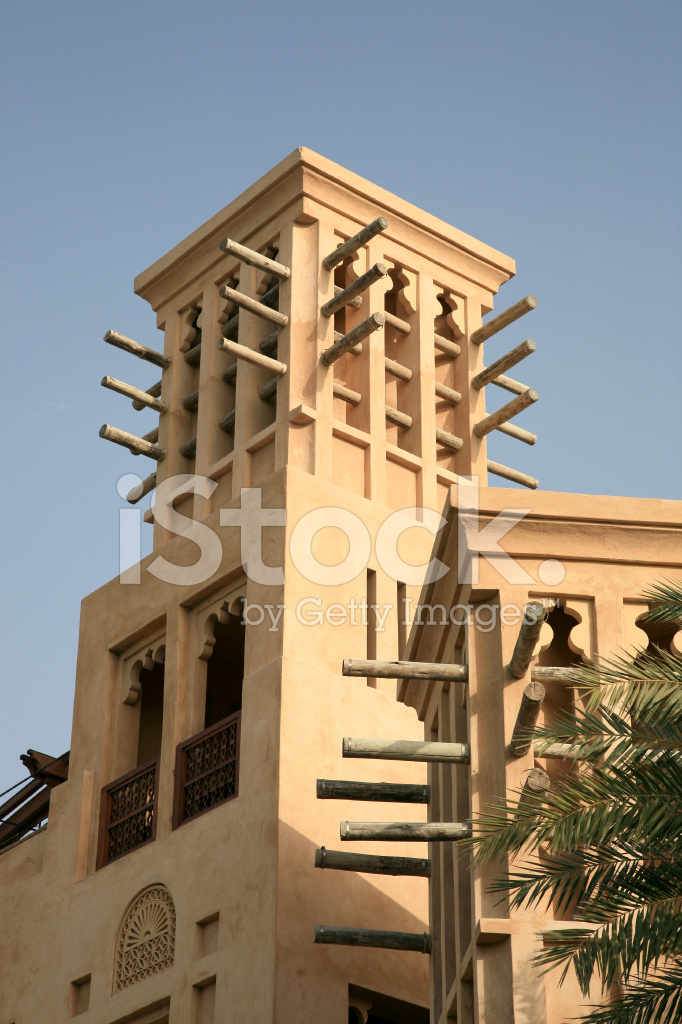Arabic Wind Tower In Dubai Stock Photos Freeimages Com