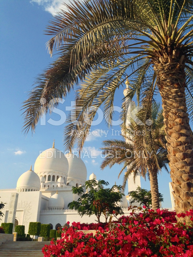 Exterior: Sheikh Zayed Mosque IN Abu Dhabi Stock Photos