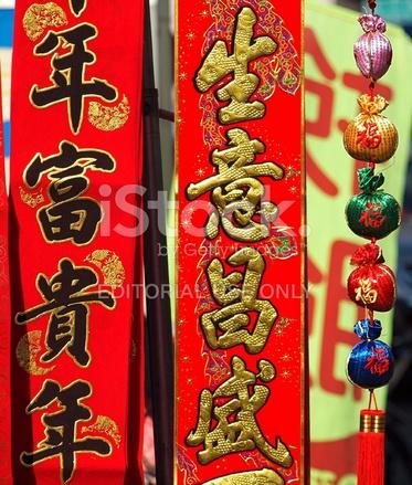 Chinesisches Neujahr Dekorationen UND Glück Symbole Stockfotos ...