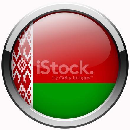 Beyaz Rusya Bayrağı Jel Metal Düğme Stock Vector Freeimagescom