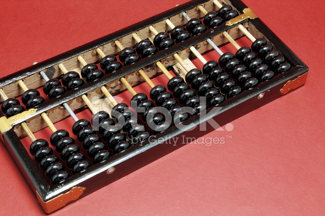 Abacus stock photos for Abacus cuisine of china