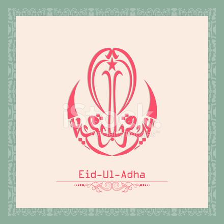 Eid Ul Adha Festival Celebration With Islamic Stock Vector