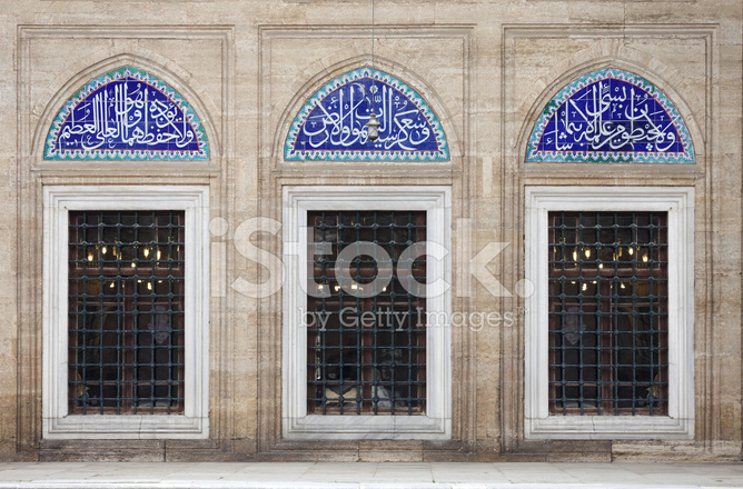 Exterior window of selimiye mosque stock photos for Mosque exterior design