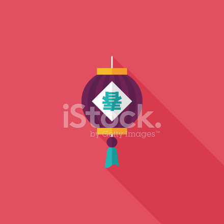Chinese New Year Festival Couplets MIT Laterne Flach Symbol, Eps10 ...