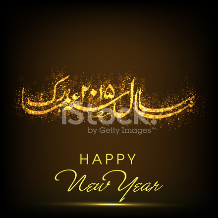 happy new year 2015 text design in urdu calligraphic