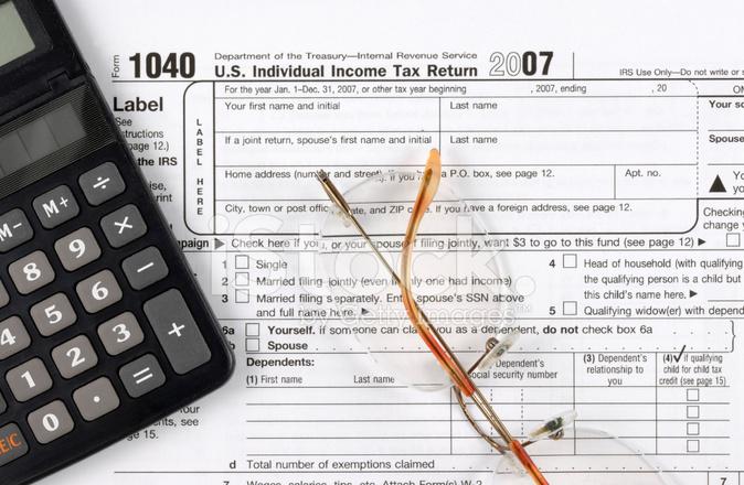 2007 Tax Return Form 1040 stock photos - FreeImages.com