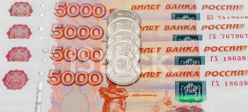 valuta rubel
