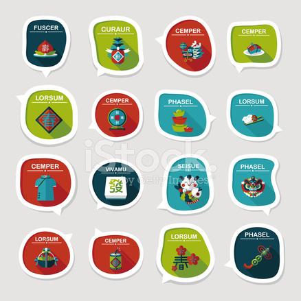 Chinese New Year Bubble Speech Flat Banner Design Flat,eps10 Stock ...