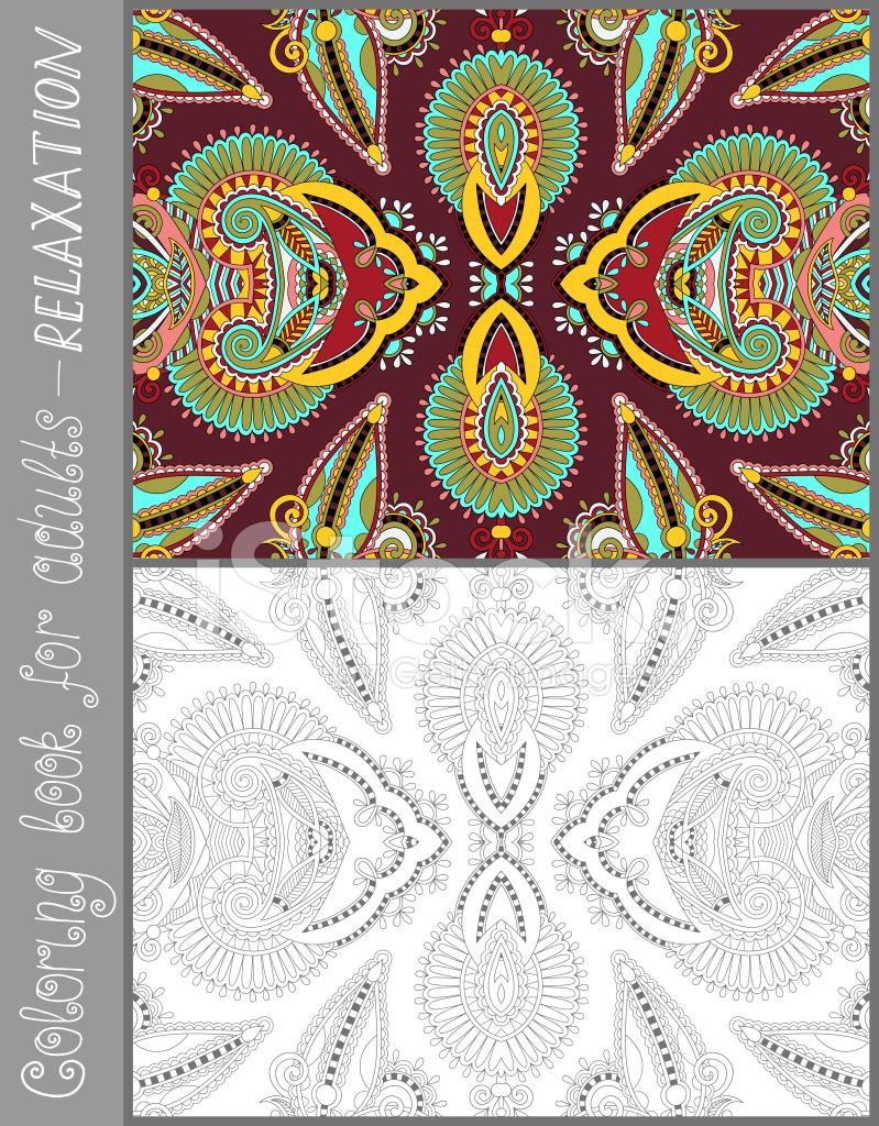 Yetişkinler Için çiçek Desenli Desen Kitabı Sayfa Boyama Stock