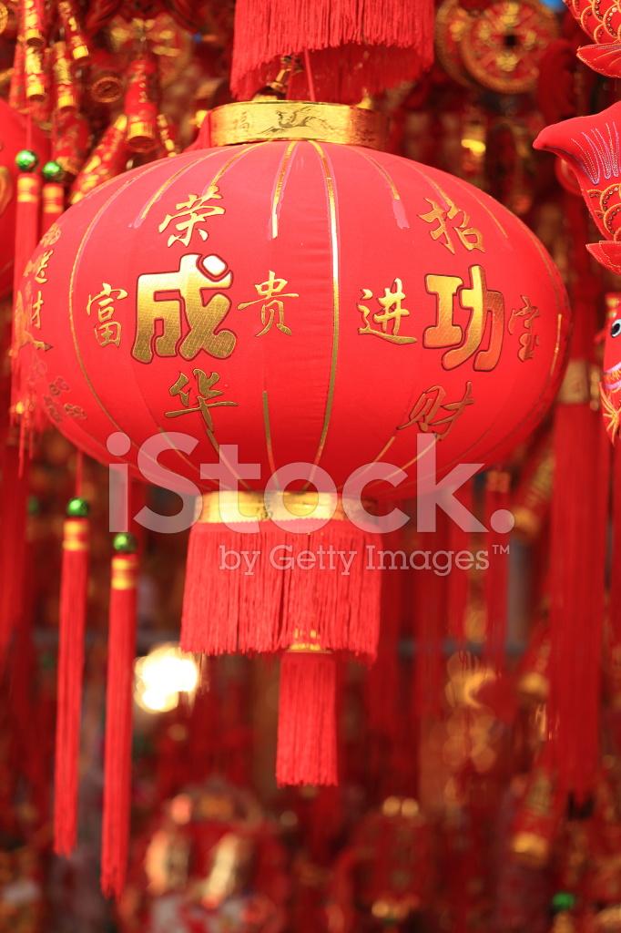 фото красные китайские фонарики в фен шуе гес найбільша