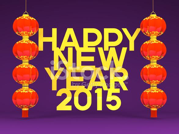 Lunar new years lantans 2015 greeting on purple stock photos lunar new years lantans 2015 greeting on purple m4hsunfo