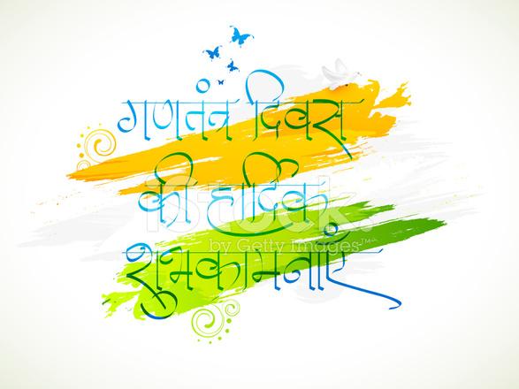 national symbols of india hd wallpaper