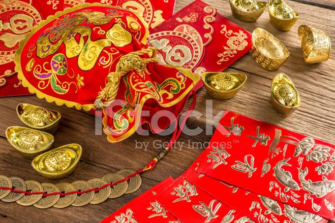 Chinesisches Neujahr Dekoration Chinesische Rote Tasche