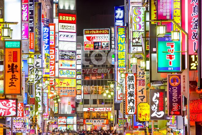 Tokyo, Japan Red Light District stock photos