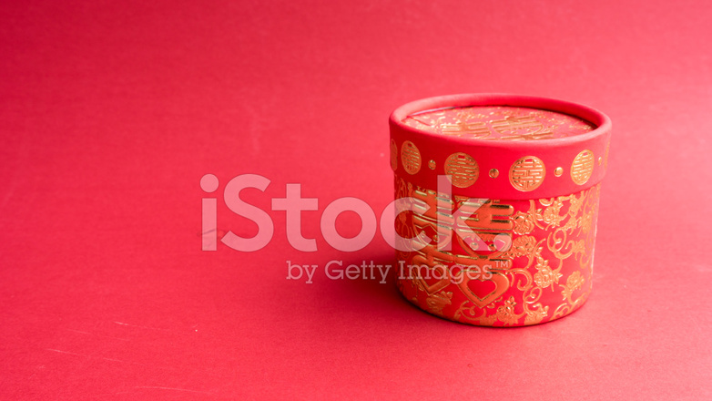 Chinese Wedding Gift Traditions: Chinese Traditional Wedding Gift Stock Photos