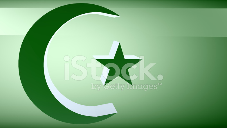 Dark Green Crescent And Star Islam Religion Symbol Stock Photos