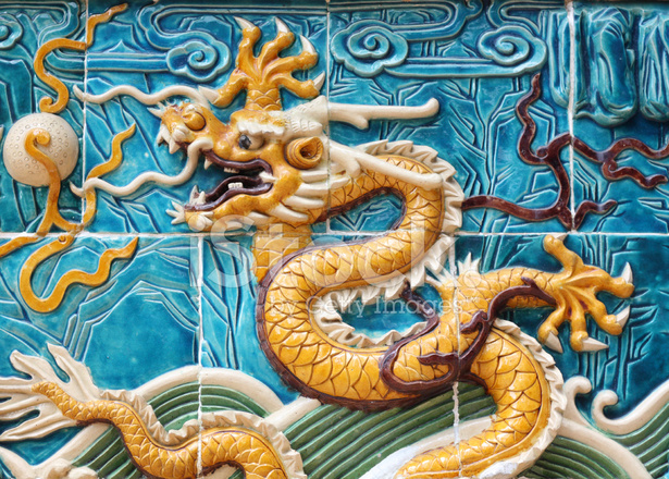 Gold Chinese Dragon Wall Stock Photos - FreeImages.com