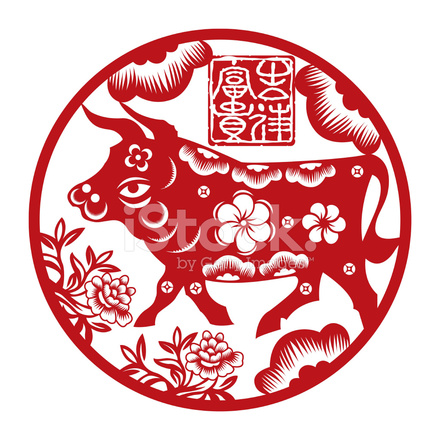 Chinese Zodiac Ox Stock Vector Freeimages