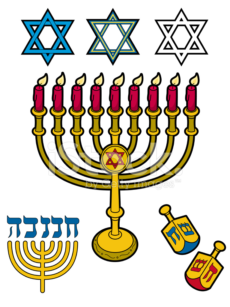 hanukkah icon set stock vector freeimages com dreidel clipart silhouette hanukkah dreidel clip art