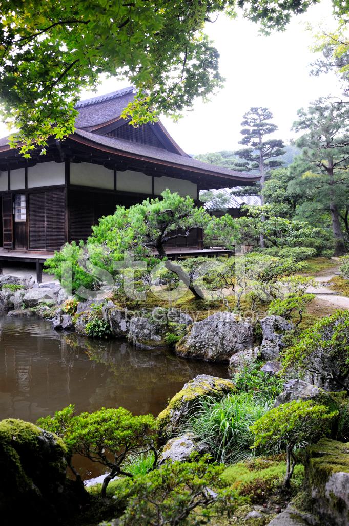 일본 정원 스톡 사진 - FreeImages.com