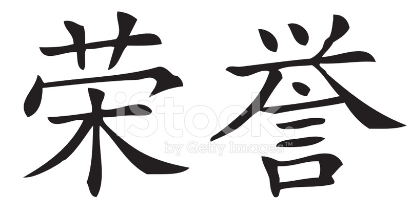 Honor Vector Stock Vector Freeimages