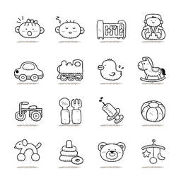 Baby Icon Set Stock Vector Freeimages Com