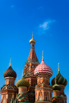 Russian Culture,Moscow - Ru...