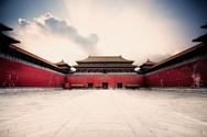 China - East Asia,Beijing,F...