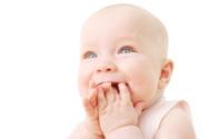 Baby,Surprise,Child,Cheerfu...