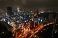 Tokyo Prefecture,Japan,City...