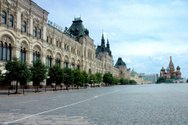 Moscow - Russia,Red Square,...