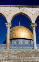 Dome Of The Rock,Jerusalem,...