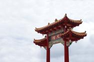Gate,China - East Asia,Temp...