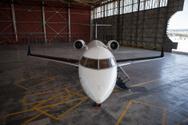 Airport,Blank,Facade,White,...