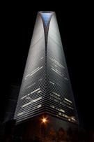 Shanghai,Skyscraper,China -...