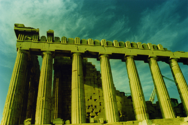 wall streets parthenon Start studying greek architecture learn slightly projecting column at the end of a wall in what ways can the parthenon be considered an extraordinary.